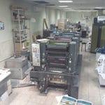 офсетная печать малыми тиражами