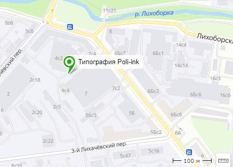 tipografiya-v-Moskve-poli-ink