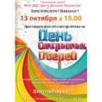 Печать афиш дешево в Москве