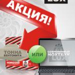 печать плакатов а1 цены москва