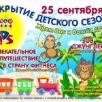 печать плакатов москва цена