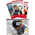 печать производственных журналов