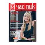 печать журнала в типографии стоимость