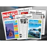 печать журналов для учебных занятий