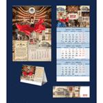 календарь квартальный на 2022 год 3х блочный