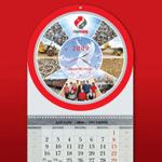 квартальные календари на 2022 год
