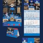 квартальный календарь 2022