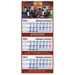 квартальный календарь на 2022 год трехблочный