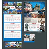 настенный квартальный календарь на 2022 год