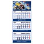 печать квартальных календарей на 2022 год