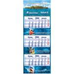 печать квартальных календарей на 2022 год на заказ