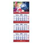 печать квартальных календарей на 2022 год в Москве