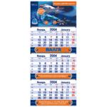 прайс на печать квартальных календарей на 2022 год в Москве